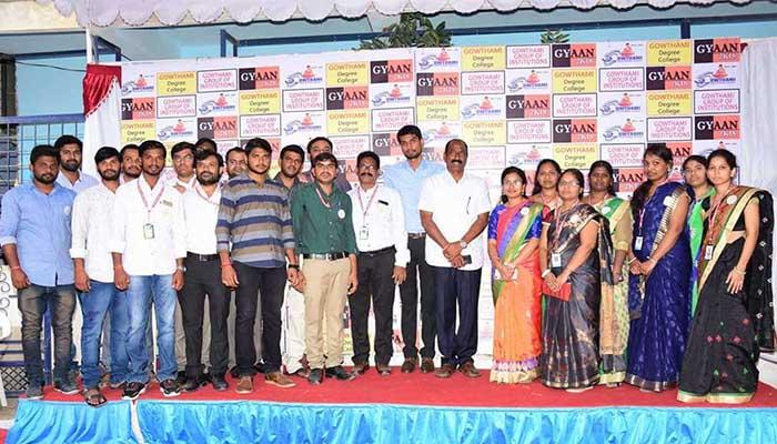 junior degree college shamshabad