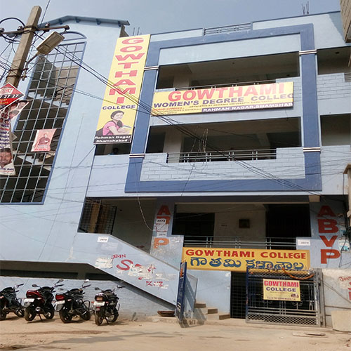 gowthami womens degree college