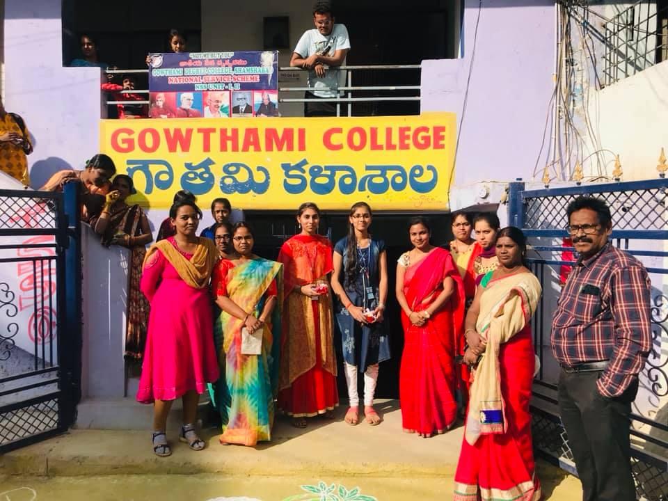 rangoli competetion at gowthami college shamshabad3