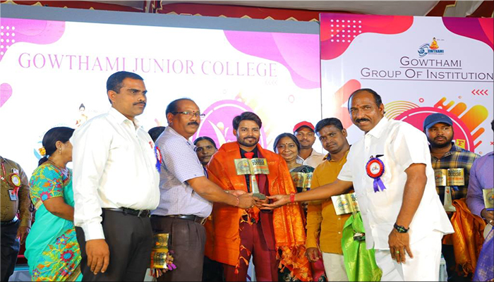 gowthami junior and degree college